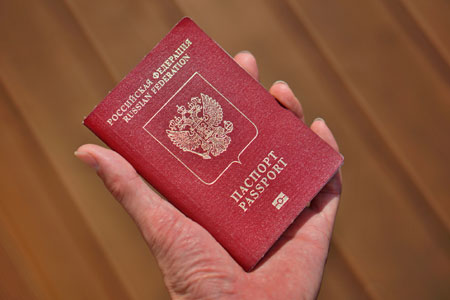 Russian-passport-resized.jpg