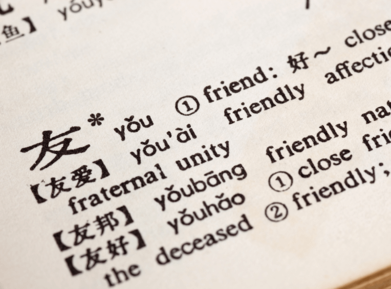 Document with foreign definitions